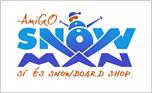 AmiGO-SNOWMAN - sí és snowboard shop